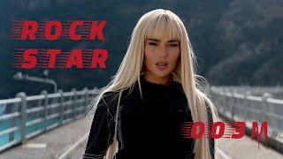 Смотреть клип Loredana - Rockstar
