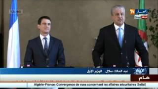 ندوة صحفية مشتركة بين الوزير الأول سلال ونظيره الفرنسي فالس