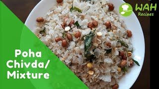 Roasted Poha Chivda Recipe | Poha Mixture Making Video - WahRecipes
