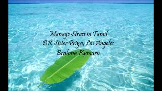 Manage Stress - Tamil