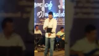 Ravishankar singing Manate kayalin Live on stage Mobile video