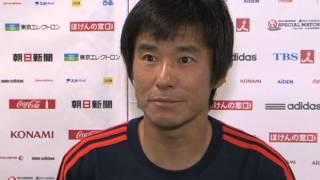 東日本大震災復興支援 2012Jリーグスペシャルマッチ前日練習後の中山雅...