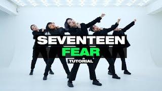 세븐틴 SEVENTEEN - '독:Fear' Dance slow mirrored 안무 거울모드/느린버전 0.…