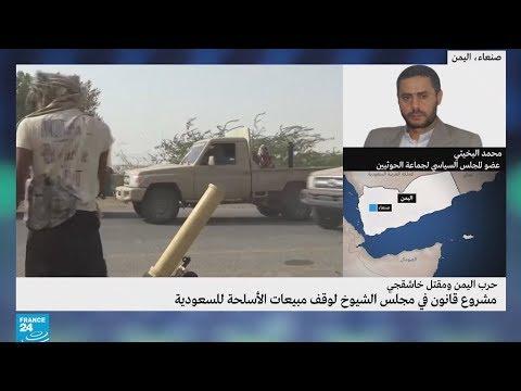 الحوثيون يشككون في جدية التحالف بقيادة السعودية في وقف هجومه على الحديدة  - نشر قبل 3 ساعة