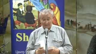 Вечер посвящённый жизни и творчеству Мардахая Овшолума Сибири