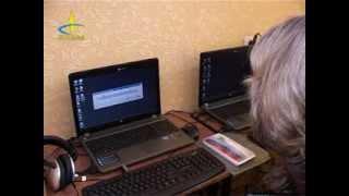 Обучение незрячих компьютерной грамотности