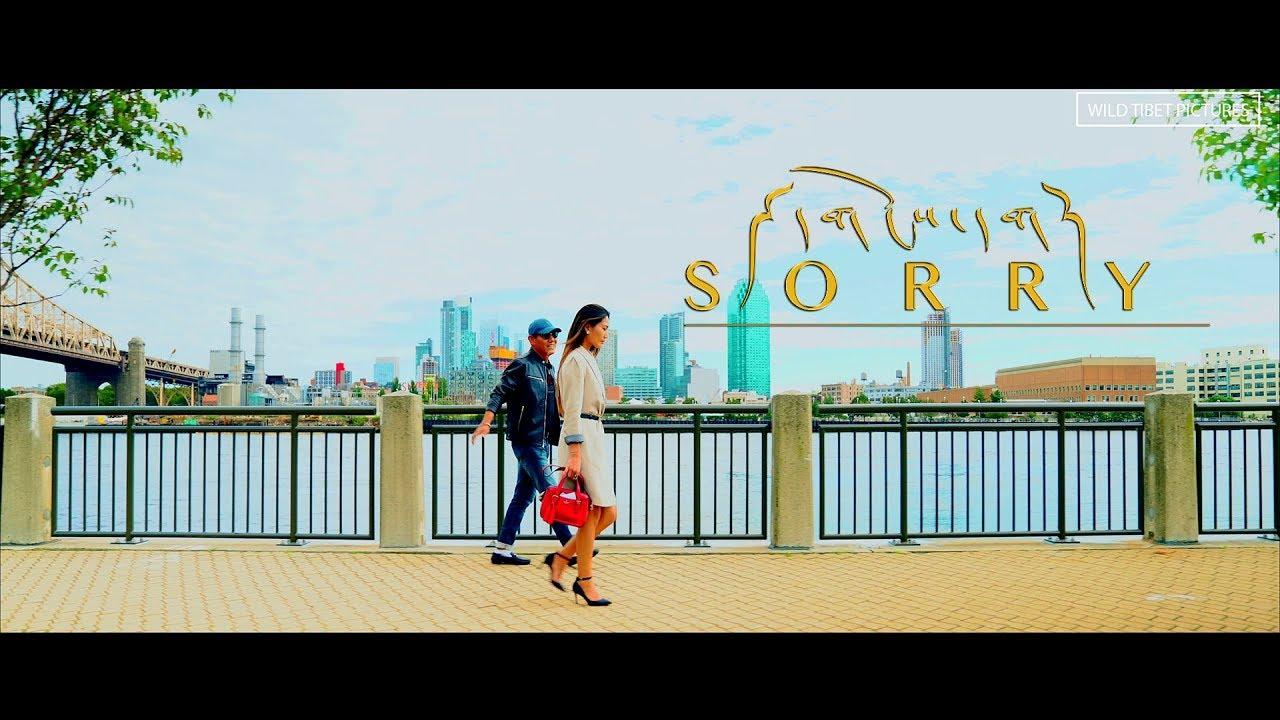 "Karmatique Tibetan song ""SORRY""  ༼དགོངས་དག༽ official MV 2018 4K #1"