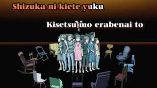 【KARAOKE SUB】 Uninstall - BOKURANO (on vocal)