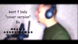 كنت في بالي (cover version) _ أسامة عبد الوهاب