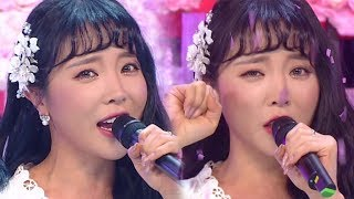 《Comeback Special》 HONG JIN YOUNG(홍진영) - GOOD BYE(잘가라) @인기가요 Inkigayo 20180218 - Stafaband