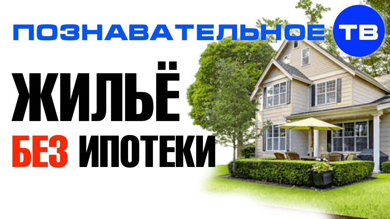 мтс банк взять кредит отзывы
