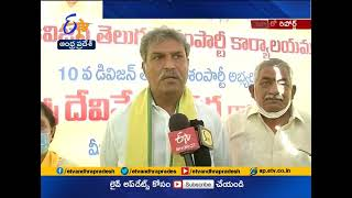 Municipal Elections | TDP \u0026 YCP Leaders Election Campaign | Vijayawada