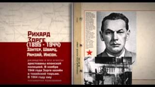 Великая отечественная война. Часть 15
