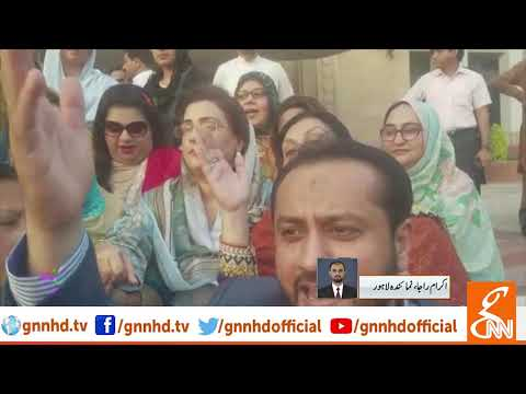 PMLN's Uzma Bukhari embarrassed over slip of tongue | Go Nawaz Go | GNN