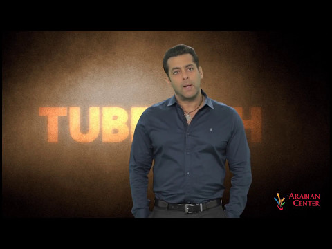 Salman Khan to visit Arabian Center, Dubai on 16 May 2017