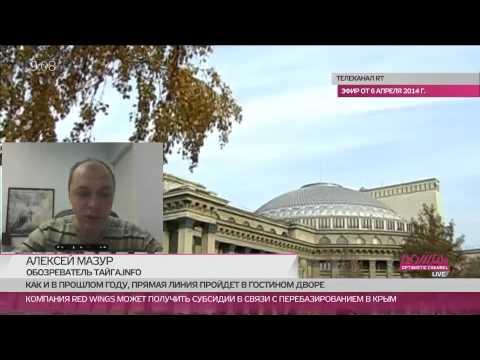 Как низкая явка повлияла на результаты выборов мэра Новосибирска