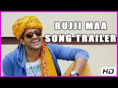 Run Raja Run Movie Songs - Bujji Ma Video Song - Sharwanand, Seerat Kapoor, Sujeeth