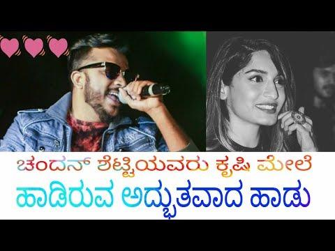 Chandan Shetty awesome song on Krishi Thapanda |Bigg boss Kannada season-5|