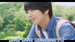 你為我著迷OST Part3 因為想念...-鄭容和(CNBLUE) 中字