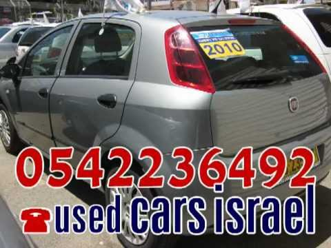 Budget economy small cars israel used cars for sale, tel 0542236492, Auto Alex & Shaul