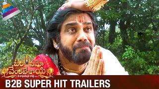 Om Namo Venkatesaya Movie Back 2 Back Super Hit Trailers | Nagarjuna | Anushka | Pragya | Saurabh