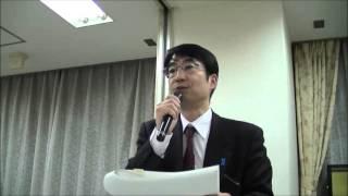 「陸軍の勝算」秋丸機関の真実② 林千勝 (昭和史研究家)偕行社 平成27年11月29日