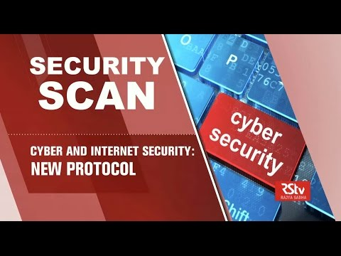 Security Scan - Cyber Security