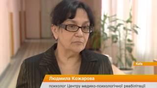 видео Реабилитационный центр для наркоманов Малин