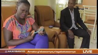 OMULAMWA:Amaka g'abasomye n'agabatasomye thumbnail