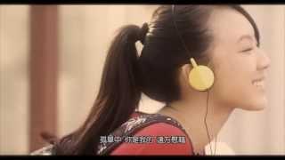 你的倒影 Ni De Dao Ying - 電影《我的朋友,我的同學,我愛過的一切》 From The Movie \