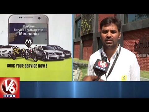 Startup Company From T-Hub Launches Metre Per Second App | Car & Bike Service | V6 News