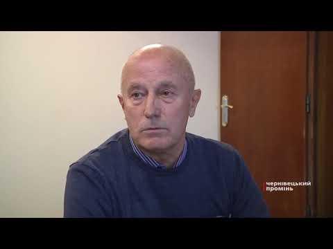 Чернівецький Промінь: У Чернівцях обрали керівника Центру стерилізації тварин