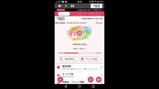 葵-168- アザレア 水葬 ニュークラシック/ WEEKEND COLORより