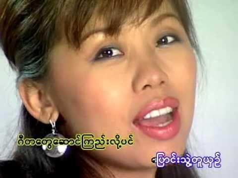 သႀကၤန္မိုး ေႏြဦးကဗ်ာ -Thingyan Moe Nway Oo Kabyar