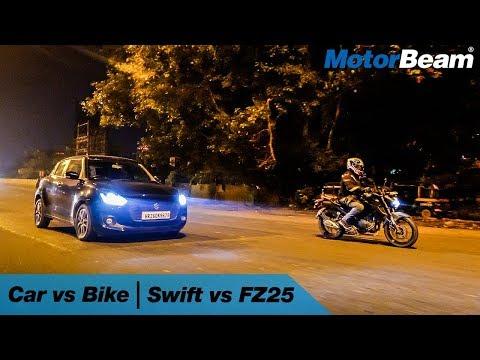 Yamaha FZ25 Vs Maruti Swift - Night Race | MotorBeam