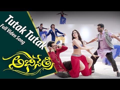Abhinetri Latest Telugu Movie Songs |...