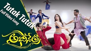 Abhinetri Latest Telugu Movie Songs | Tutak Tutak | Tamannaah, Prabhu Deva - Volga Videos