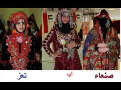 5c8d8fce2 عرض أزياء يمنية شعبيه | Doovi