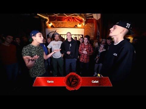 VERSUS #12: Yanix VS Galat