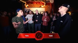 Download VERSUS #12: Yanix VS Galat Mp3 and Videos