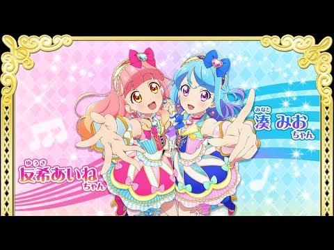 【WinterSky】Aikatsu Friend - Aikatsu Friends! 『アイカツフレンズ!』 ( Cover )