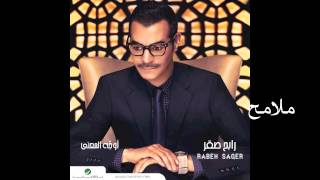 Download Rabeh Saqer  Malameh      MP3