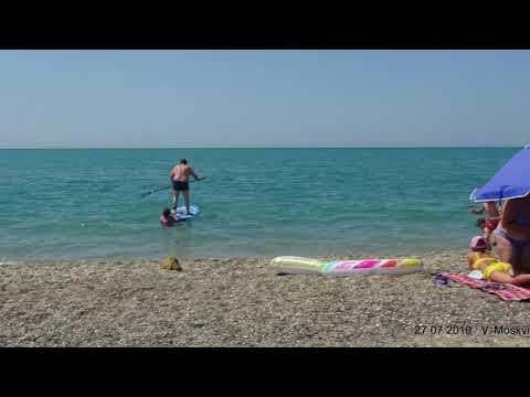 На пляже Крым отдых Прибрежное. Сакский район - 27 июня 2019 год