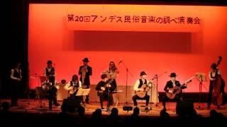 La Estudiantina Boliviana en Japón - La Huerfana Virginia (Cueca) / 孤独なビルヒニア