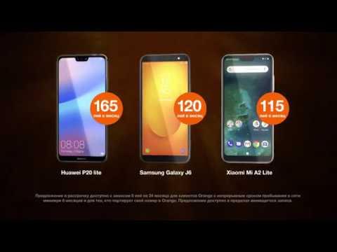 Лучшая цена в стране на телефоны в рассрочку