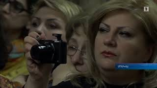 Little Treasures of Armenia 23 09 16 Concert in Moscow   1 Public TV of Armenia