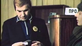 "Фитиль ""Вирус благодарности"" (1978) смотреть онлайн"