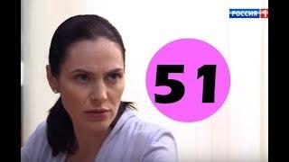 Морозова 2 сезон 51 серия - анонс и дата выхода