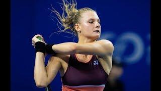 Donna Vekic vs. Dayana Yastremska | 2019 Zhuhai Round Robin | WTA Highlights