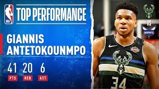 First Career 40-20 Game for Giannis!